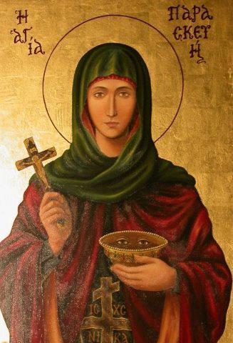 Αγία Παρασκευή-προστάτιδα των ματιών-agia paraskevi-giortes-γιορτές-απολυτίκιο-λόγια απλά