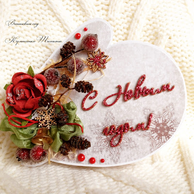 http://vishnevyisad.blogspot.ru/2015/11/1.html