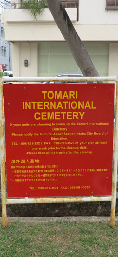 Tomari International Cemetery Okinawa