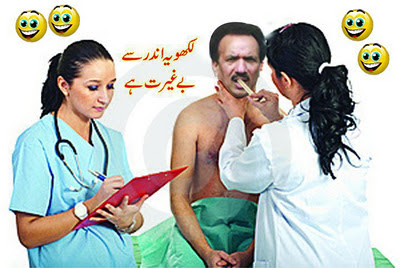 Funny Pictures: Rehman Malik Funny Picturerehman malik funny