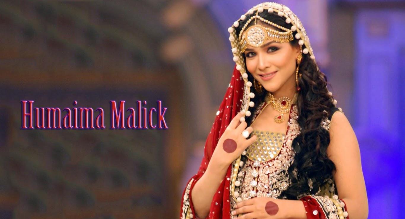 Humaima Malik HD Wallpapers Free Download