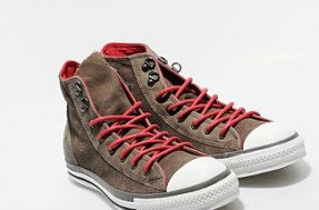 quality design 53ae5 dcd81 Converse pas cher All Star Haute Suede - Brown