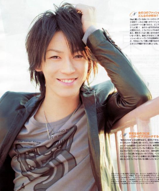 Kamenashi Kazuya Smile Sweet freedom of Airi-...