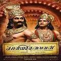 Kaaviya Thalaivan Tamil Movie Review