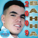 Bahha Lahcen-Lah Lah Laylah