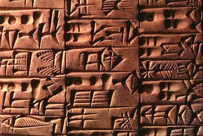 Cuneiform торрент - фото 8