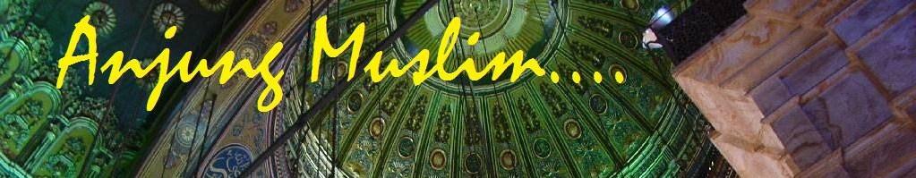 Anjung Muslim