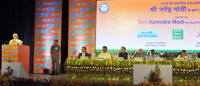 PMSBY & PMJJBY or APY Social Security Schemes Launched By Sh Narender Modi