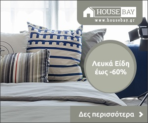 house bay