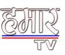 Hamar TV
