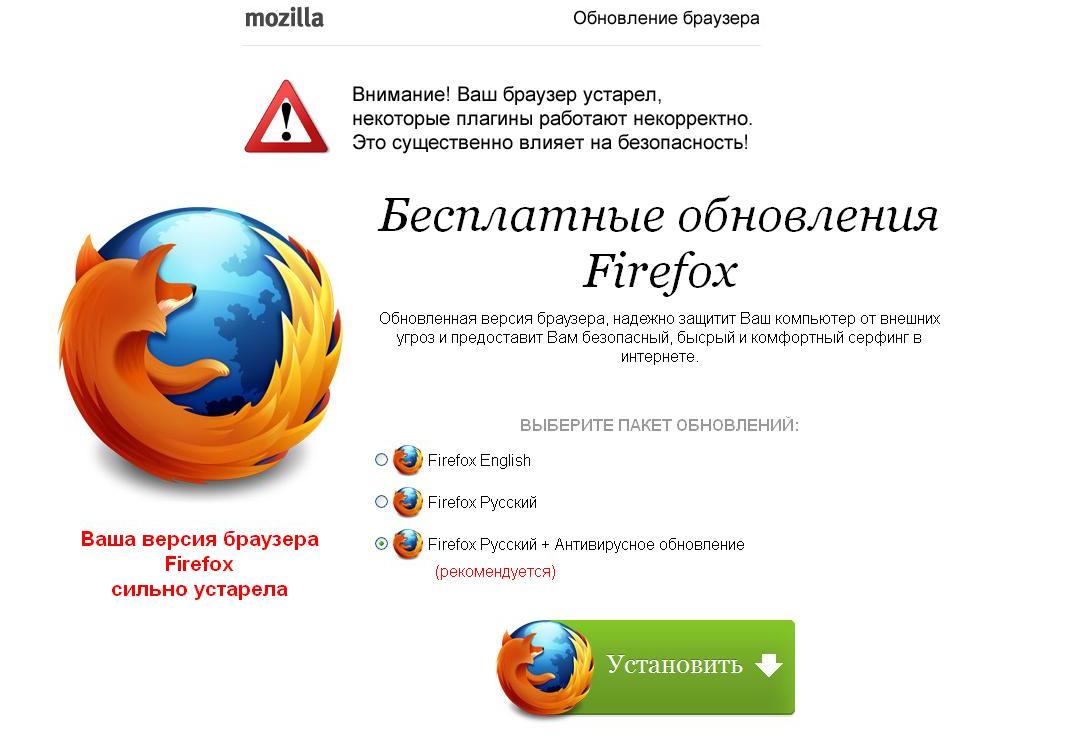 знакомство с браузером интернета