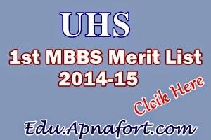 UHS Merit lists 2014