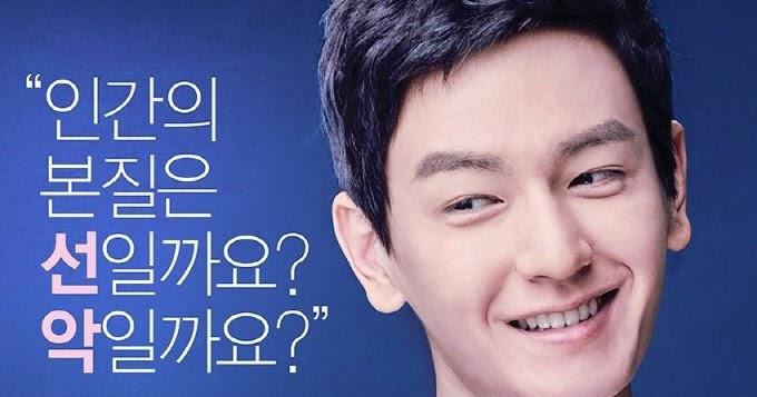 Oh My Ghost 13.Bölüm İzle izle | Kore Dizileri ...