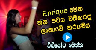 enrique-iglesias-sri-lanka-girl-bra