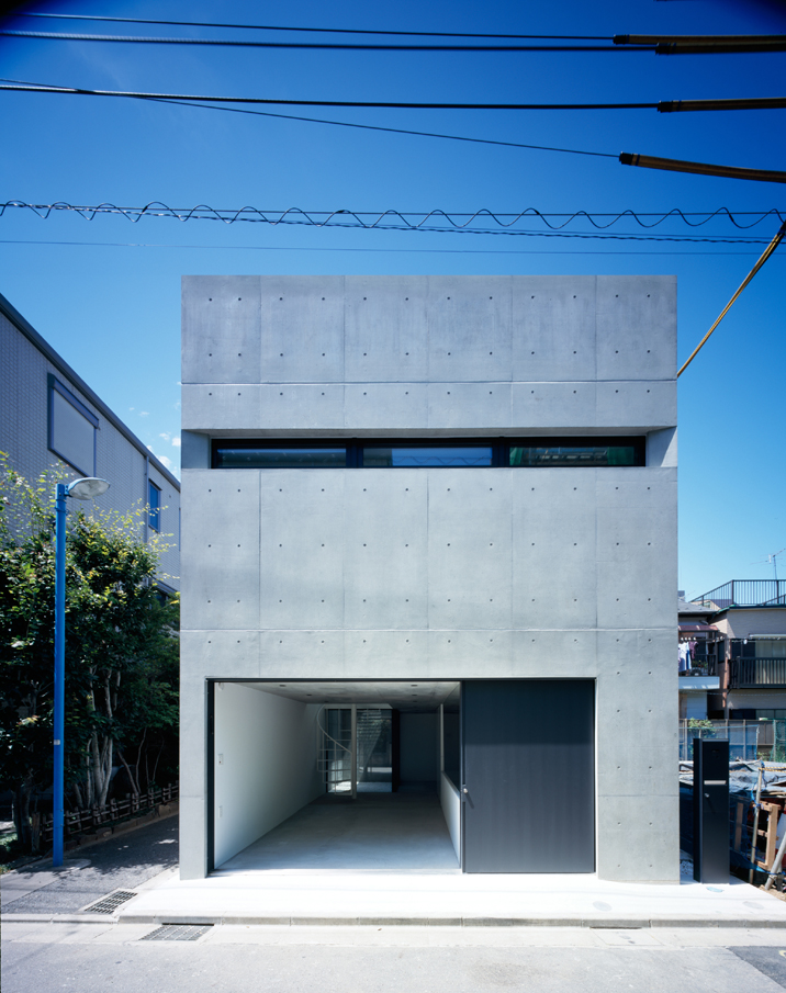 Urba actu grow par apollo architects tokyo japon for Minimaliste houses