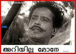 malayalam photo comments new - photo #32