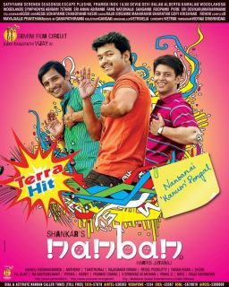 Nanban Movie