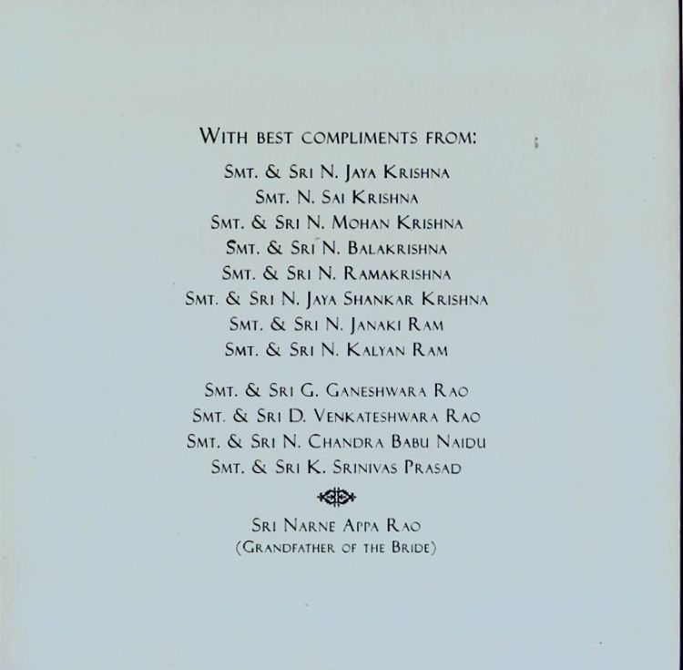 Malayalam Wedding Card