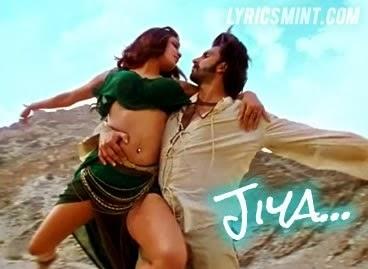 Jiya (Gunday)