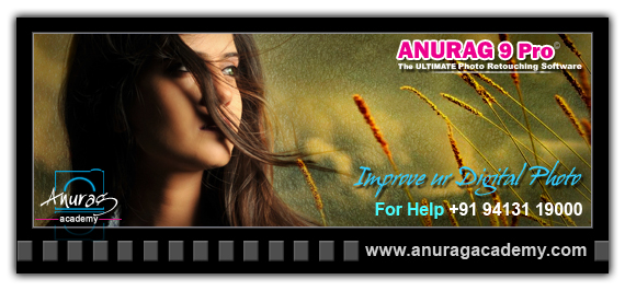 Anurag Software For Photoshop Cs6 - free download