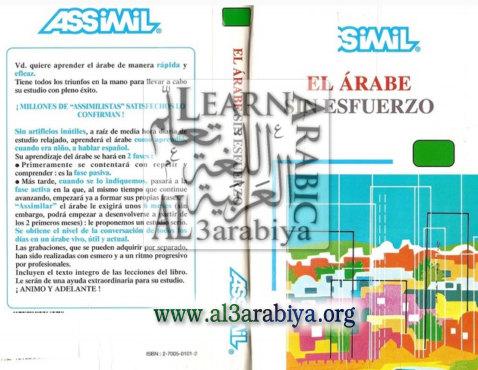 Assimil: El Arabe sin Esfuerzo