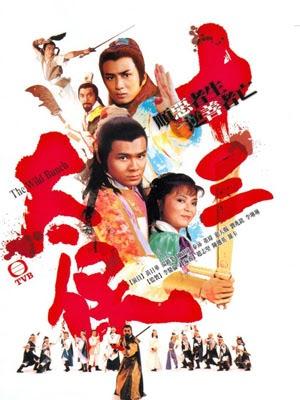 Anh Hùng Thời Chiến - The Wild Bunch (1982)