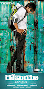 Romeo Movie latest Posters wallpapers-thumbnail-3