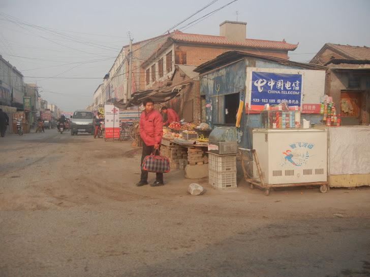 Xinxiang City
