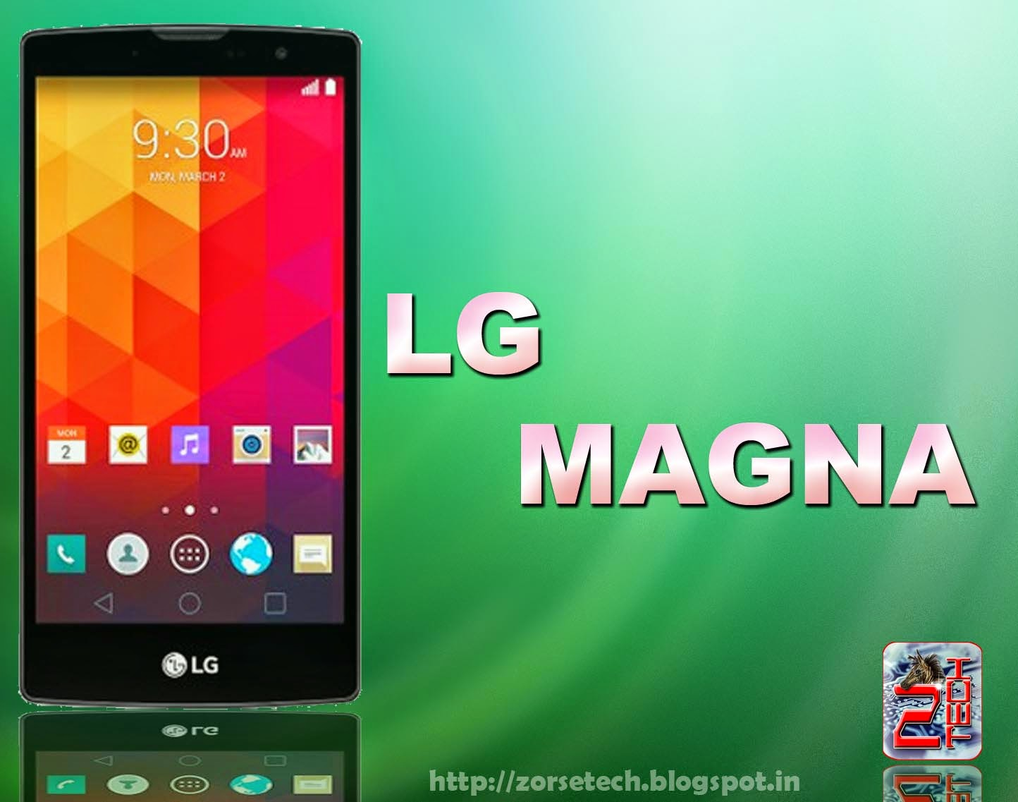 LG announced their new smartphone LG Magna with 5 inch huge display, 1 GB RAM, 8 MB Camera etc.. visit site..