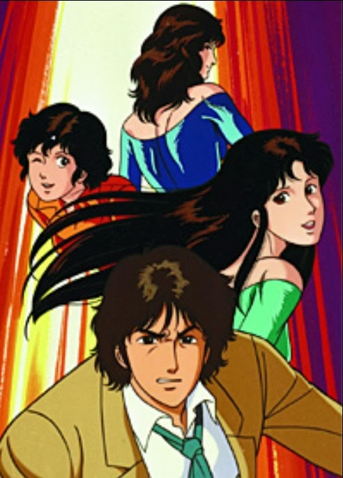 キャッツ・アイ عيون القطه Cat's Eye Cats Eye Ein Super Trio Ojos de Gato Signé Cat's Eye