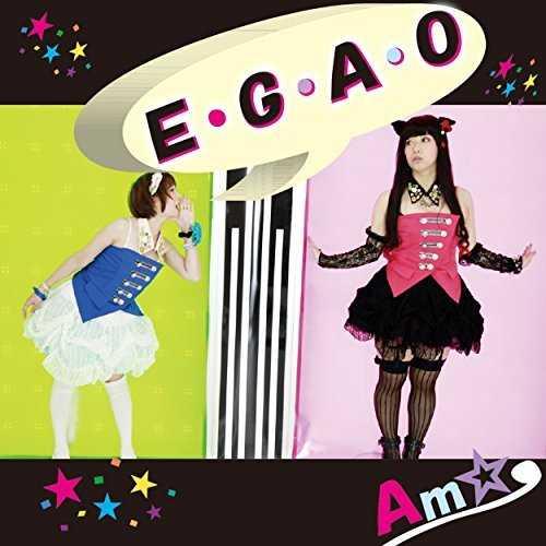[Single] Am☆ – エガオ (2015.08.26/MP3/RAR)