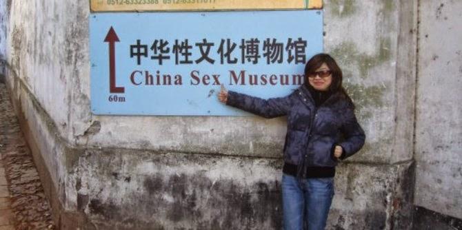 China Sex Museum