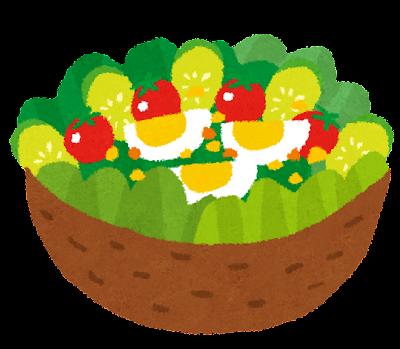 サラダのイラスト
