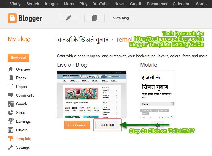 edit blogger xml html template blogger tutorial bit tribe