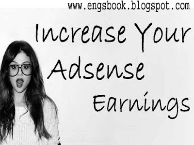 Adsense optimization is the best Click Through Rate-google adsense-engsbook