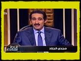-- برنامج لازم نفهم مع مجدى الجلاد حلقة يوم الجمعة 26-8-2016