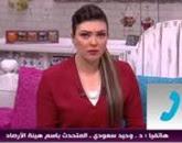 برنامج  ست الحسن - مع شريهان أبو الحسن حلقة الأربعاء 25-3-2015