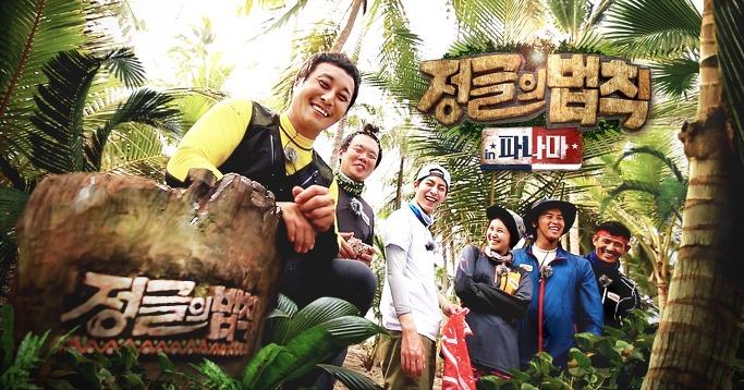 dating agency cyrano ep 5 raw Dating agency cyrano บริษัทวุ่นนักรักไม่จำกัด พากย์ไทย ep5 hd dating agency cyrano.