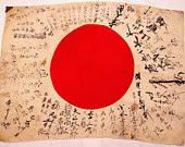 Rare WWII world war 2 Japanese rising sun flag