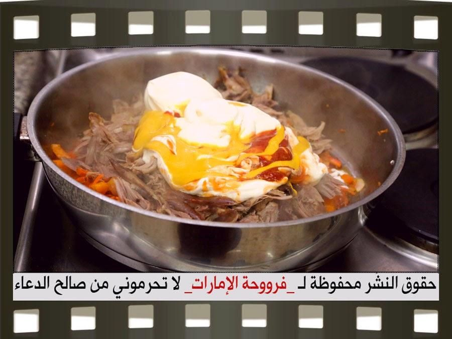 سندويش اللحم المشوي بالصور خطوة خطوة 9.jpg