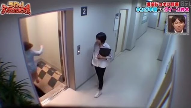 Watch the funny video: Funniest Japanese Elevator Prank Ever