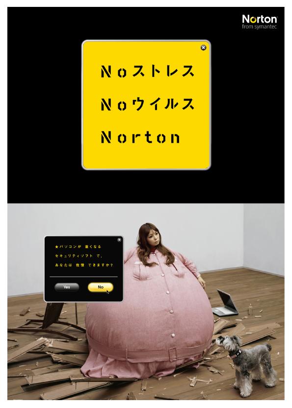 Symantec  ///  Norton 2010  ///  Campaign
