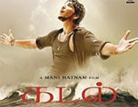 kadal song Kadal Movie Songs   Kadal Audio Songs