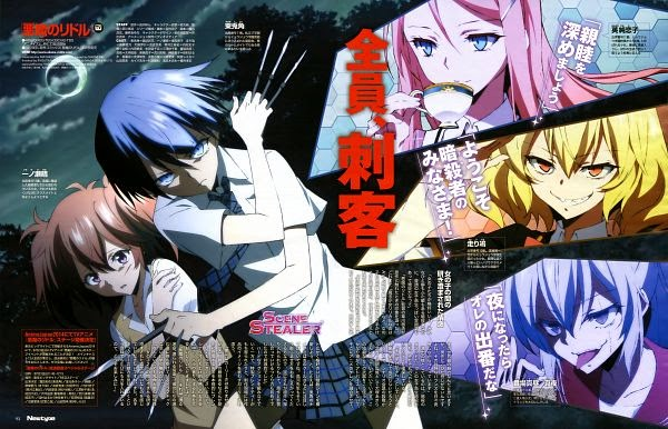 Akuma no Riddle Episode 1 Subtitle Indonesia