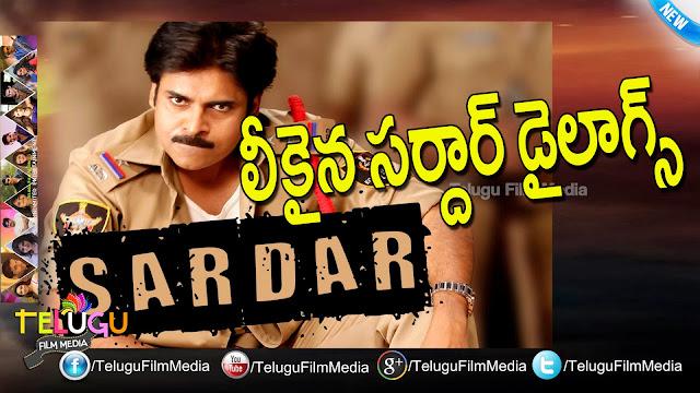 Sardaar Gabbar Singh Movie Leaked Dialogues | Pawan Kalyan