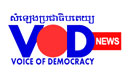 Vodhotnews