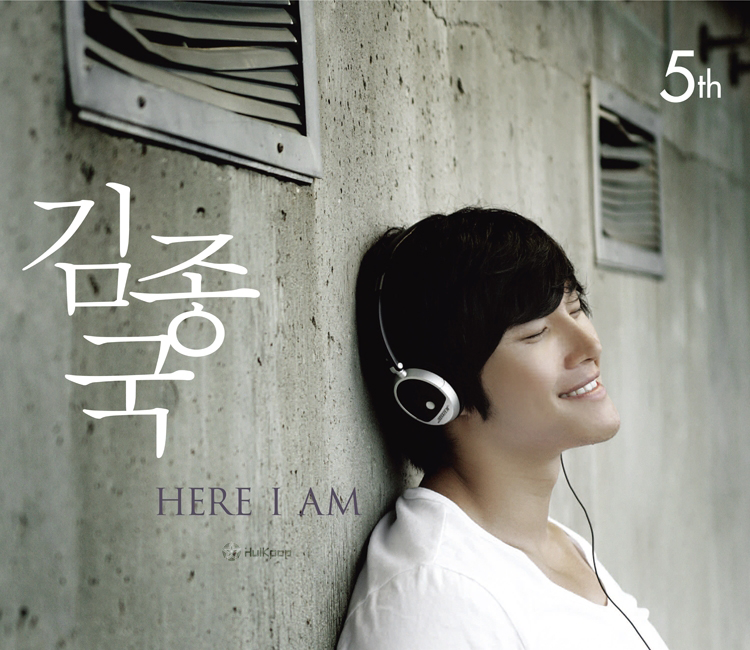 Kim Jong Kook – Vol.5 Here I Am
