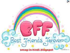 Best Friendship Whatsapp Status in Hindi image