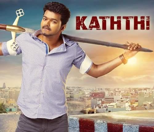 Kaththi Review - Latest Tamil Movie Of Vijay