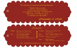 send free online invitations and announcements tamil pre wedding rituals